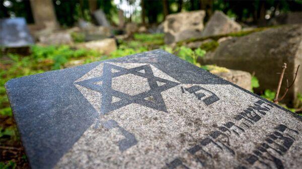 Еврейские могилы в Литве - Sputnik Латвия
