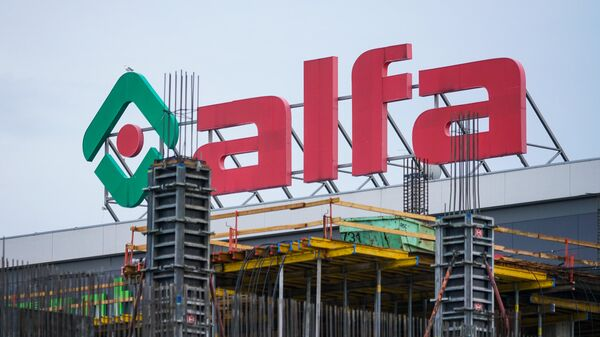 Торговый центр Alfa в Риге - Sputnik Латвия