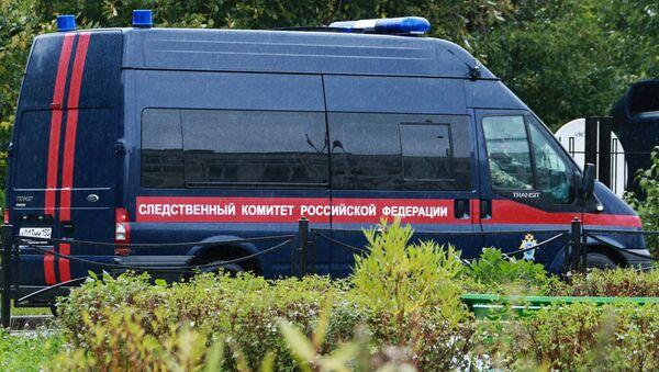 Автомобиль Следственного комитета РФ - Sputnik Латвия