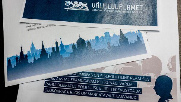 Страницы рапорта Департамента внешней разведки Эстонии - Sputnik Латвия