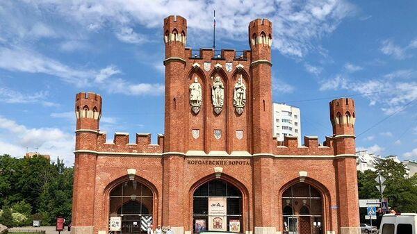 Королевские ворота, Калининград - Sputnik Latvija