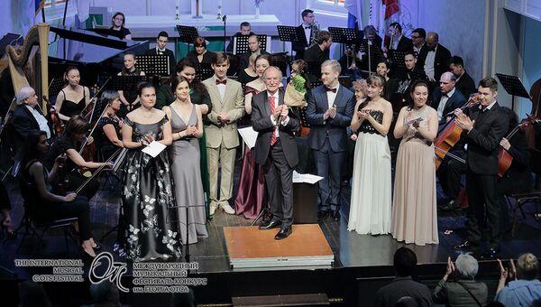 II Международный музыкальный фестиваль-конкурс им. Георга Отса, 2017 год - Sputnik Латвия