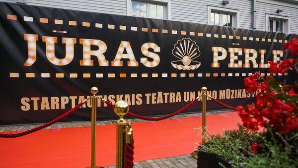Фестиваль Jūras Pērle в Юрмале - Sputnik Latvija