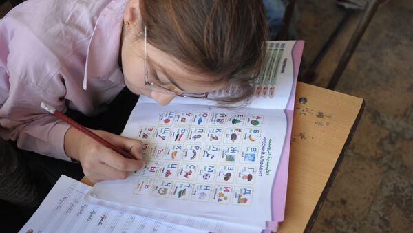 Занятие по русскому языку в школе - Sputnik Латвия