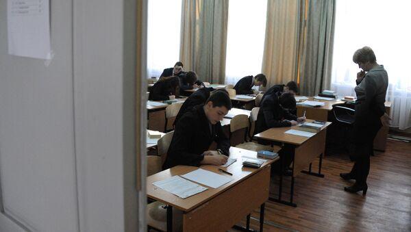 Skolā - Sputnik Latvija