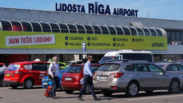 Международный аэропорт Рига - Sputnik Латвия