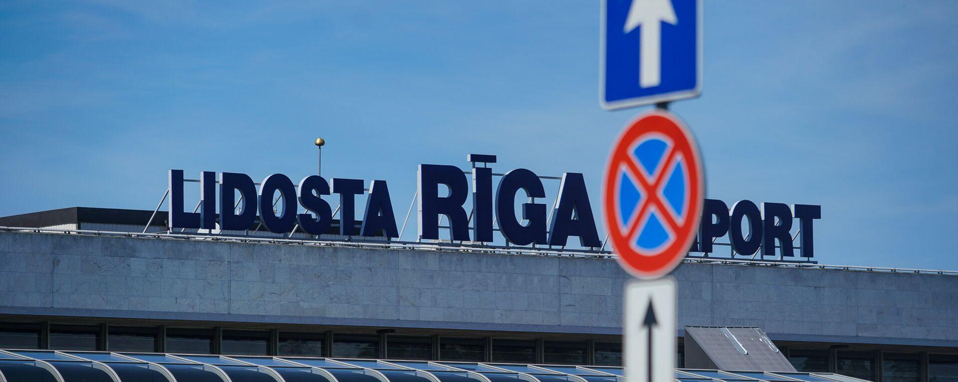 Международный аэропорт Рига - Sputnik Латвия, 1920, 18.05.2021