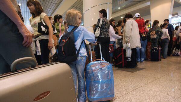 В международном аэропорту - Sputnik Латвия