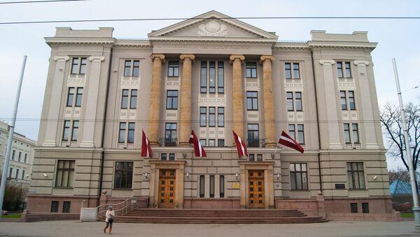 Latvijas Ārlietu ministrija. Foto no arhīva - Sputnik Latvija
