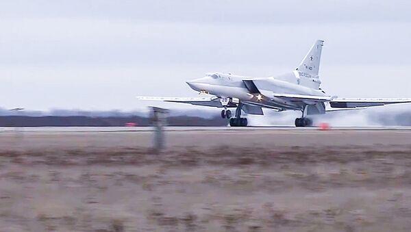 Бомбардировщик Ту-22 М3. Архивное фото - Sputnik Latvija