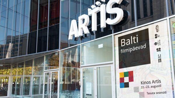 Дни балтийских фильмов в кинотеатре Артис - Sputnik Латвия