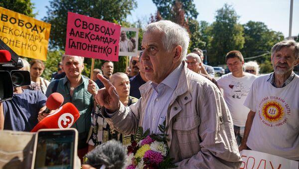 Александра Гапоненко освободили до суда - Sputnik Латвия
