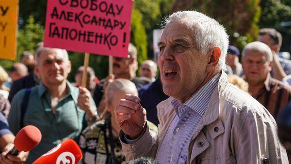 Rīgas tiesa atbrīvojusi no apcietinājuma tiesību aizstāvi Aleksandru Gapoņenko - Sputnik Latvija