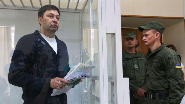 Рассмотрение апелляции по делу журналиста К. Вышинского - Sputnik Латвия