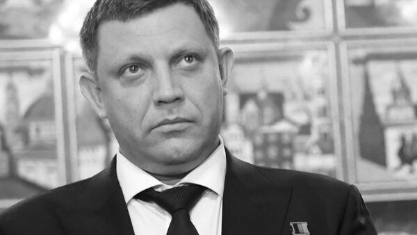 Александр Захарченко. 1976-2018 - Sputnik Latvija