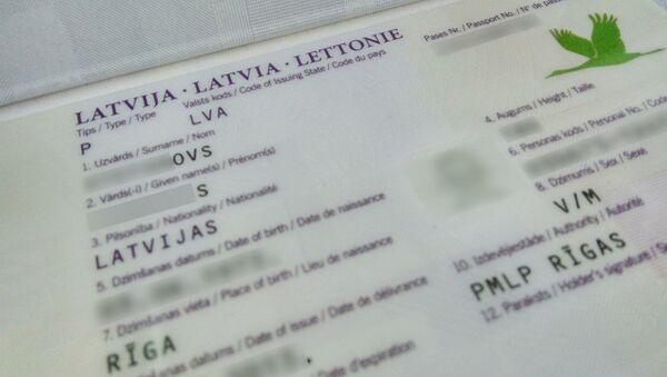 Разворот латвийского паспорта - Sputnik Латвия