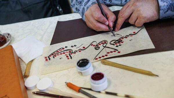 Выставка старинной суфийской живописи в рамках V международного фестиваля восточного искусства и музыки RUMI FEST - Sputnik Латвия