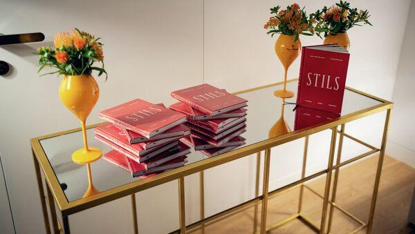 Презентация книги Стиль Гуны Лейшкалне-Рокк и Дениса Шевелева прошла на вилле Corylus в комплексе Резиденции Межапарка - Sputnik Латвия