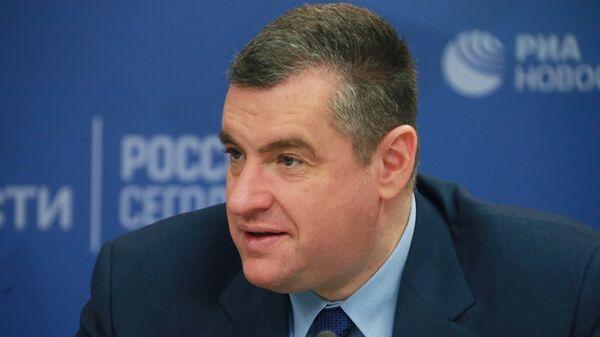 Председатель Комитета Госдумы РФ по международным делам Леонид Слуцкий - Sputnik Латвия