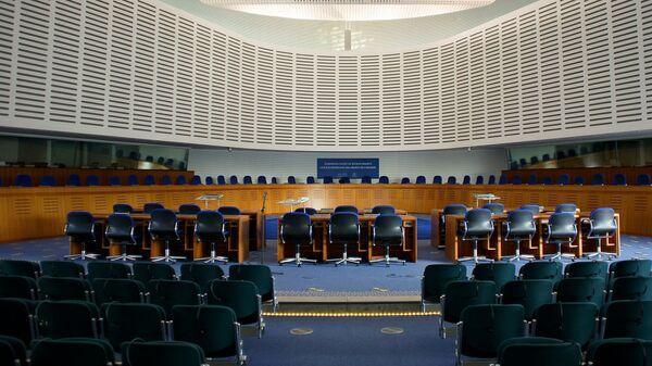 Зал заседаний Европейского суда по правам человека - Sputnik Латвия