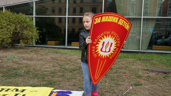 Марш в защиту русских школ Наш выбор. 15 сентября 2018 г. - Sputnik Латвия