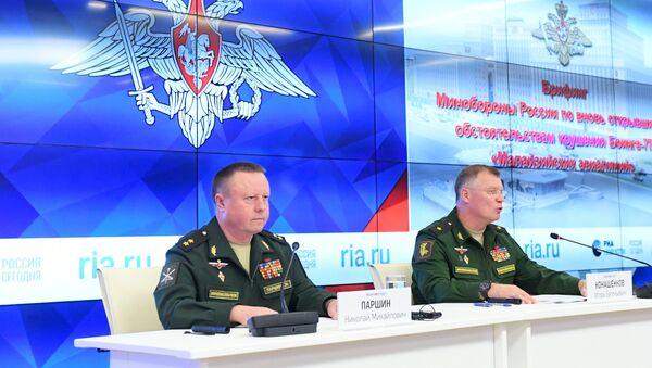 Krievijas Aizsardzības ministrija atklājusi datus par raķeti, kas notrieca reisa MH17 Boeing - Sputnik Latvija