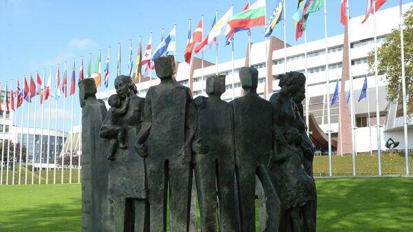 Здание Совета Европы в Страсбурге. - Sputnik Latvija