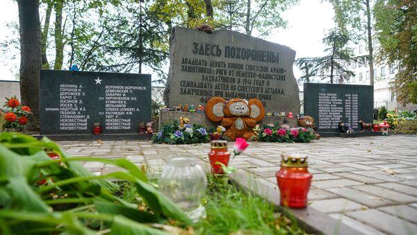 Реконструированный памятник детям - жертвам экспериментов нацистов в Саласпилсе - Sputnik Латвия