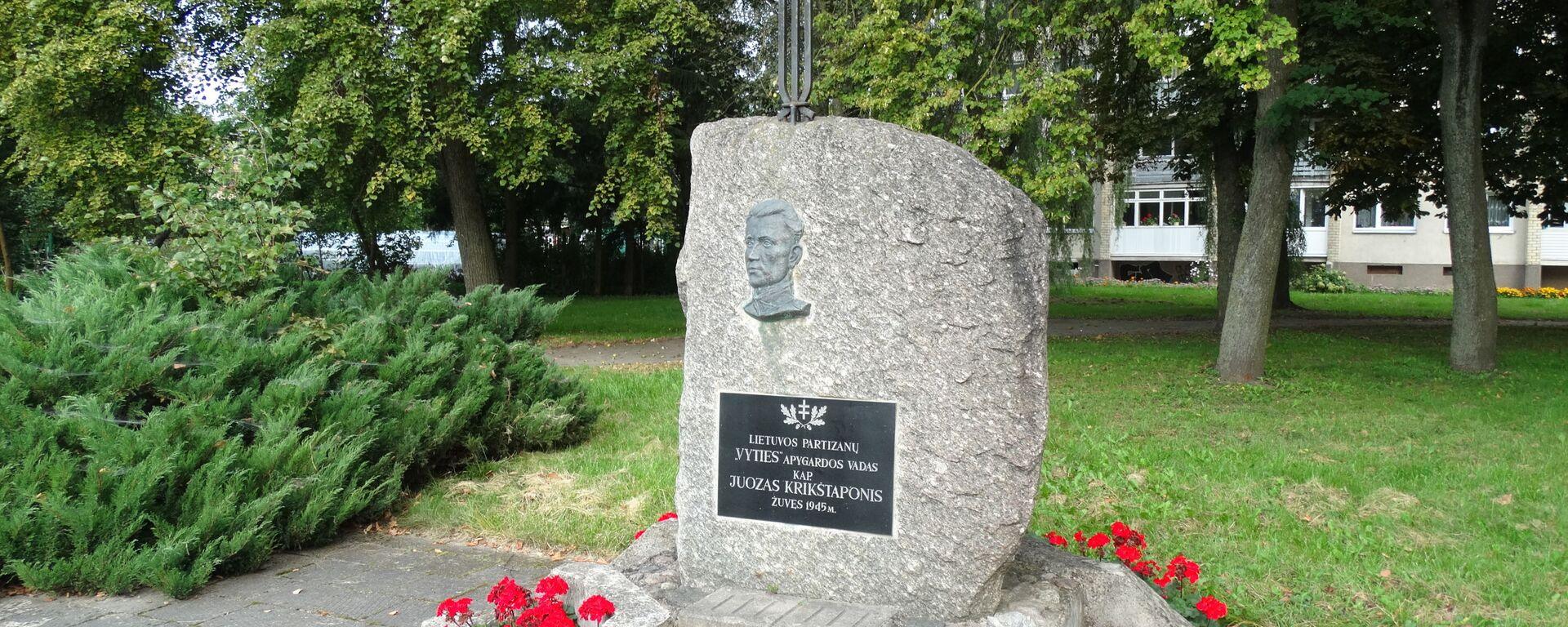 Памятник литовскому партизану Юозасу Крикштапонису - Sputnik Латвия, 1920, 26.09.2018