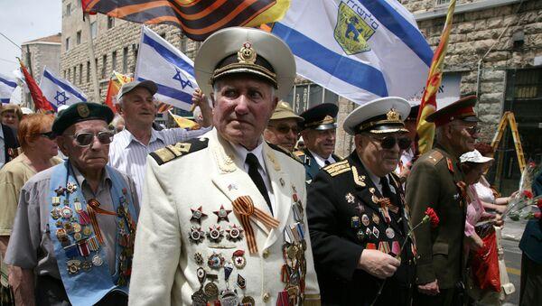 Празднование Дня Победы в Израиле - Sputnik Латвия