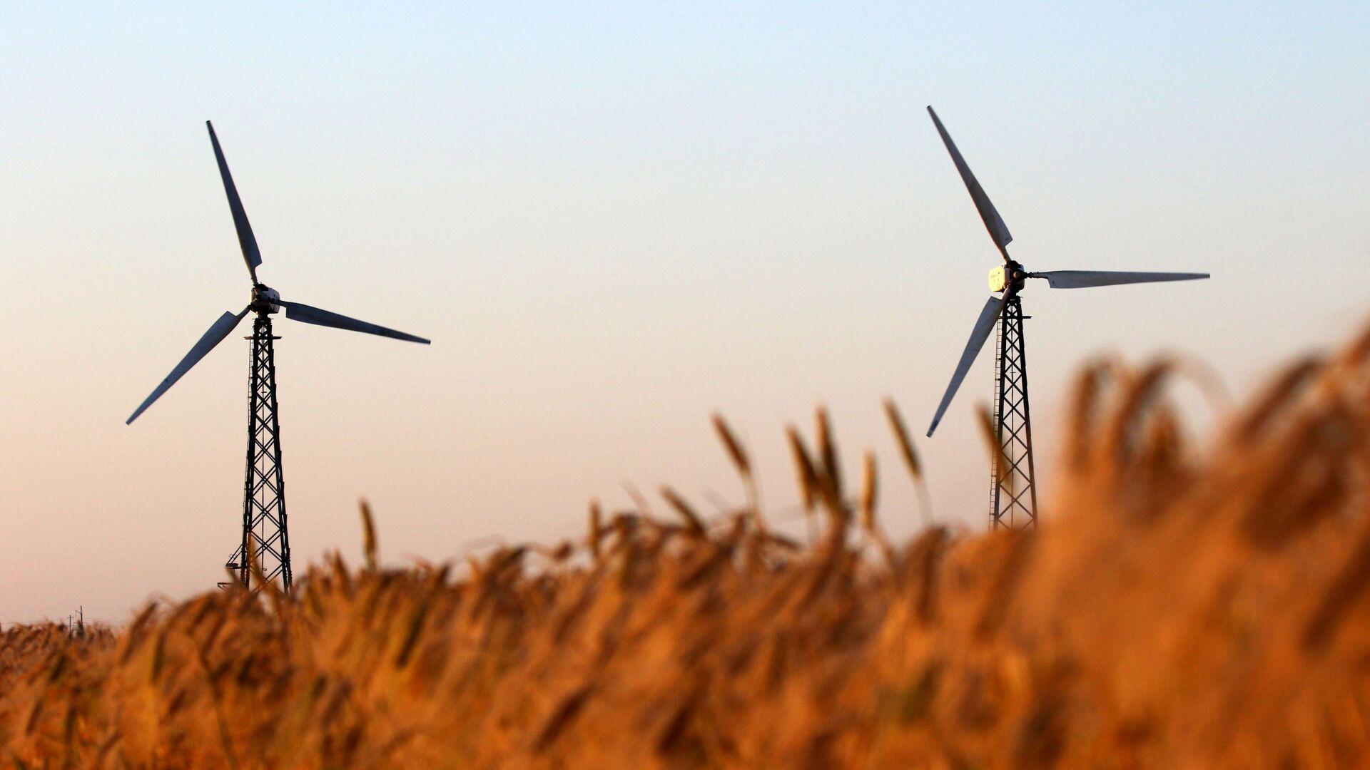 Vēja turbīnas - Sputnik Latvija, 1920, 09.09.2021