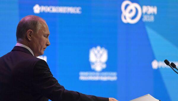 Президент РФ В. Путин принял участие в международном форуме Российская энергетическая неделя - Sputnik Латвия