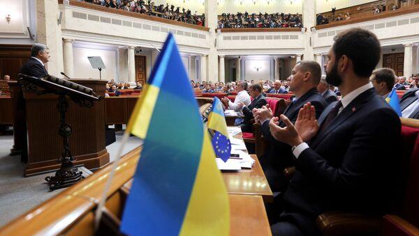 Заседание Верховной рады Украины в Киеве - Sputnik Латвия