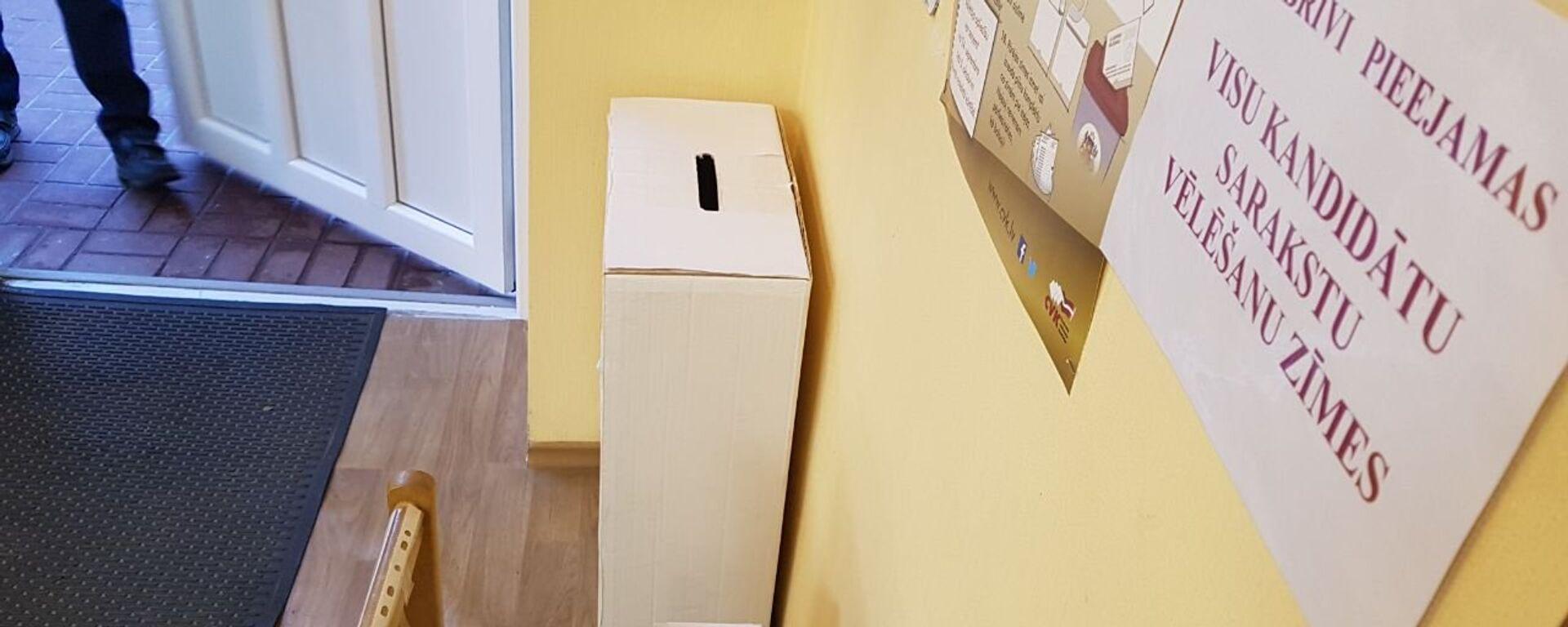 Урна для неиспользованных бюллетеней, избирательный участок 244 города Резекне - Sputnik Латвия, 1920, 21.05.2021