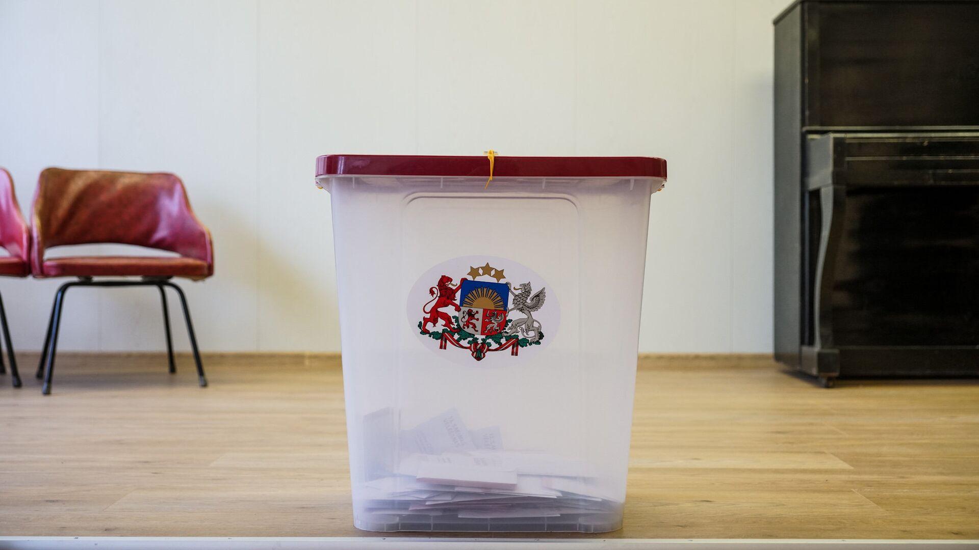 Урна для голосования - Sputnik Латвия, 1920, 03.06.2021