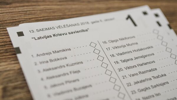 Бюллетени для голосования - Sputnik Latvija