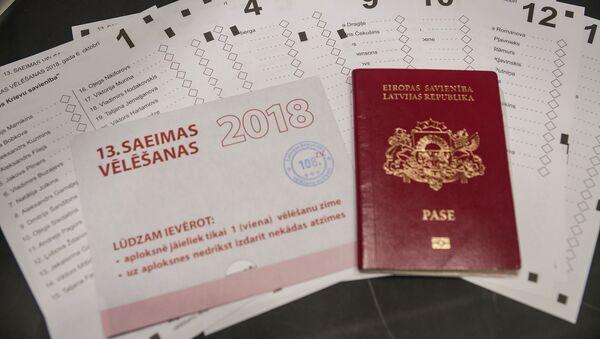 Бюллетень для голосования и паспорт гражданина Латвийской республики - Sputnik Latvija
