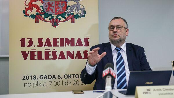 Экс-председатель Центральной избирательной комиссии Латвии Арнис Цимдарс - Sputnik Latvija