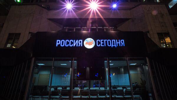 Starptautiskā ziņu aģentūra Rossija segodņa - Sputnik Latvija