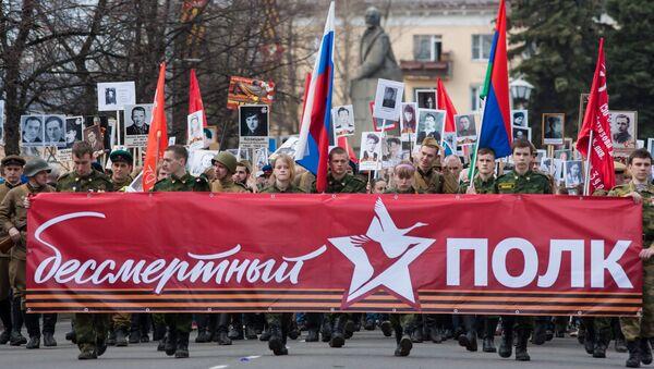 Участники акции Бессмертный полк. Архивное фото - Sputnik Latvija