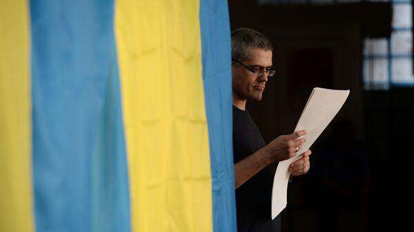 Внеочередные выборы президента Украины - Sputnik Латвия