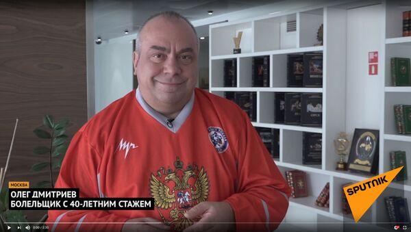 Болельщик с 40-летним стажем о судьбах тренеров в странах бывшего СССР - Sputnik Латвия