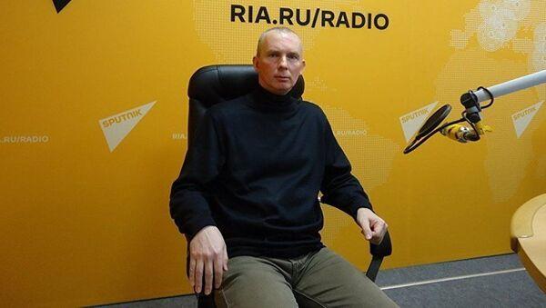 Олег Пономаренко - Sputnik Латвия