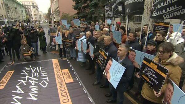 Волю Вышинскому: акция солидарности с арестованным Киевом журналистом - Sputnik Латвия