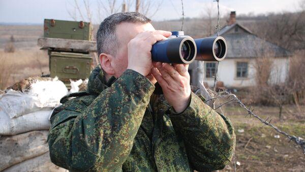 Ситуация на линии разграничения в Луганской области - Sputnik Latvija