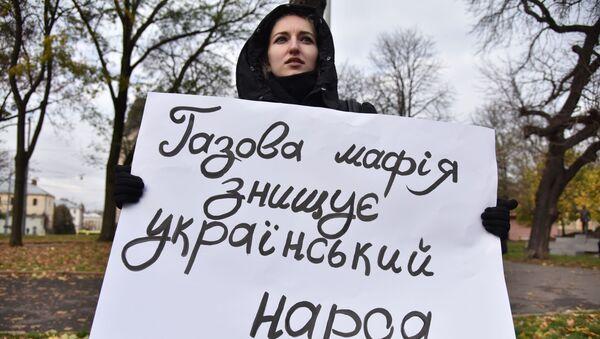 Акция во Львове против повышения тарифов на газ - Sputnik Латвия