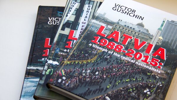 Книга Latvia 1988 – 2015 Виктора Гущина - Sputnik Латвия