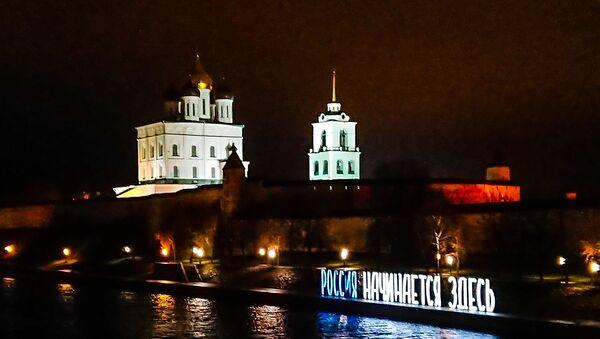 Псковский Кремль в ночной иллюминации - Sputnik Latvija