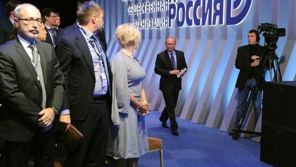 Президент РФ В. Путин на съезде Деловая Россия - Sputnik Latvija
